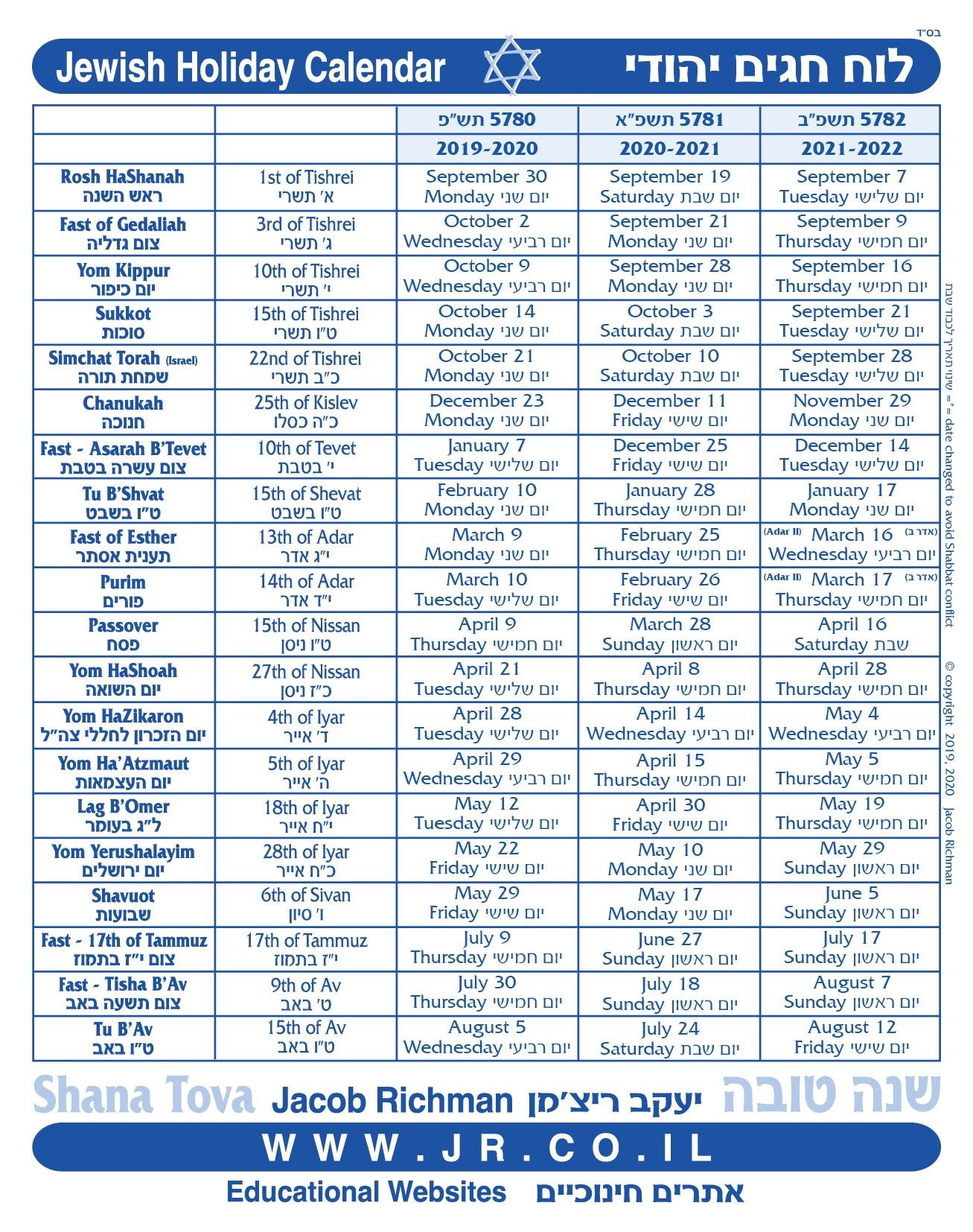 3 Year Jewish Holiday Calendar 5780 - 5782 / 2019 - 2022