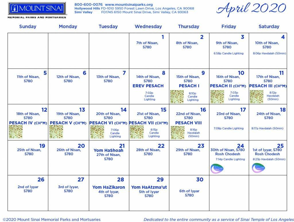 5779 / 5780 Hebrew Calendar - Mount Sinai Memorial Parks And