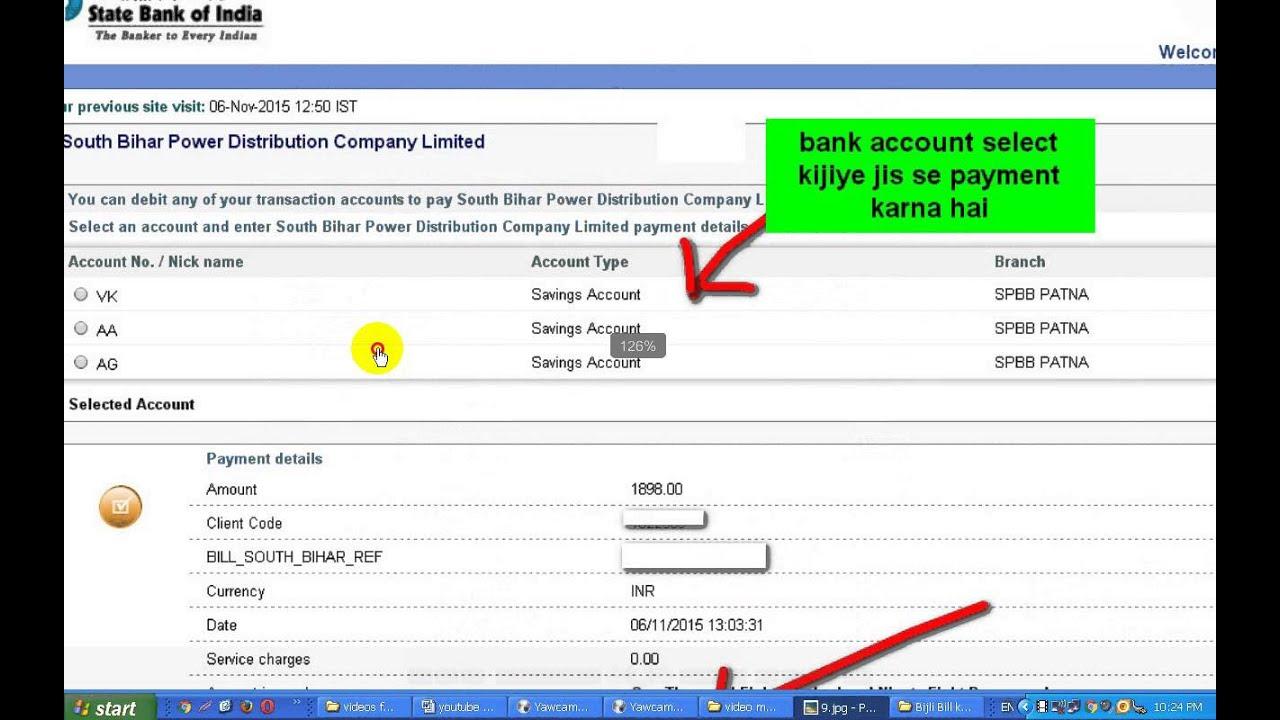 Bijli Bill Ka Online Payment Kaise Kiya Jaata Hai?-Tutorial