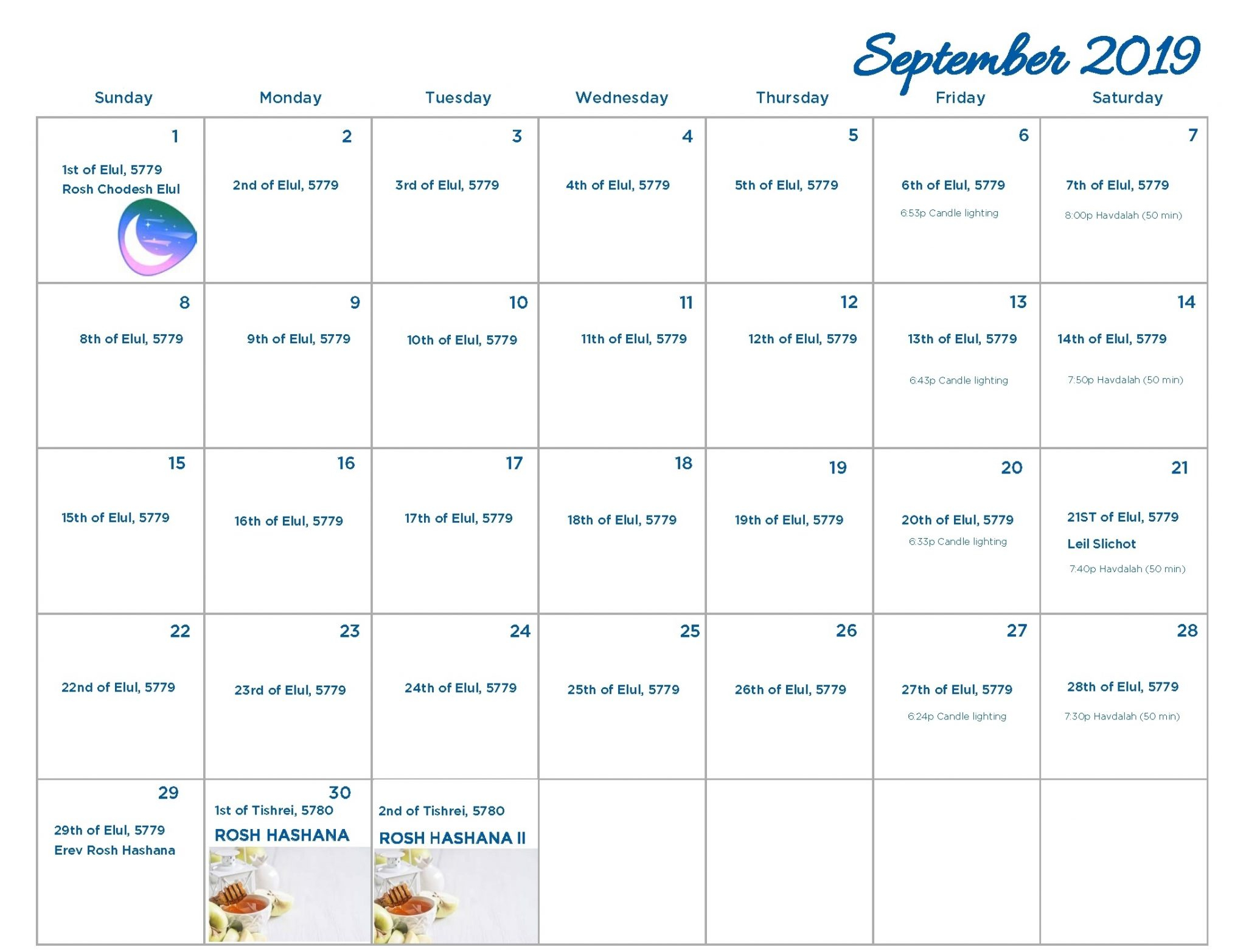 Free Printable Jewish Calendar 2019 Template | Hebrew