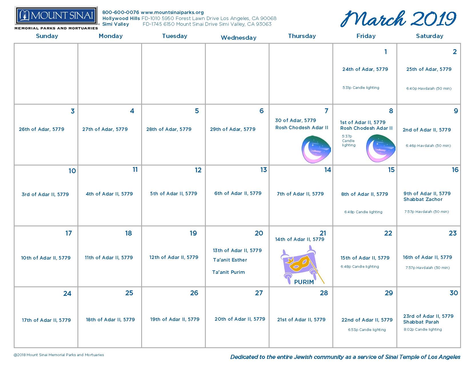 Hebrew Calendar 2019 | Isacl