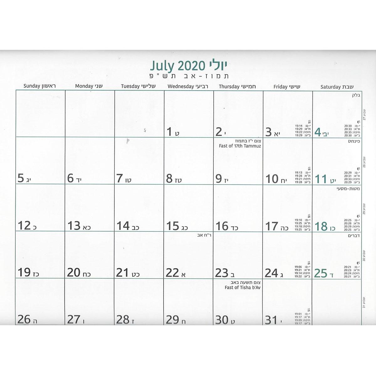 Jewish Holiday Calendar 2019 2020