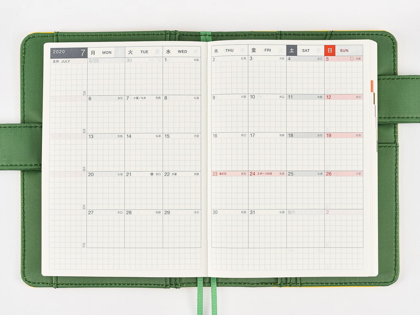 Original / Monthly Calendar - Book Buying Guide - Hobonichi