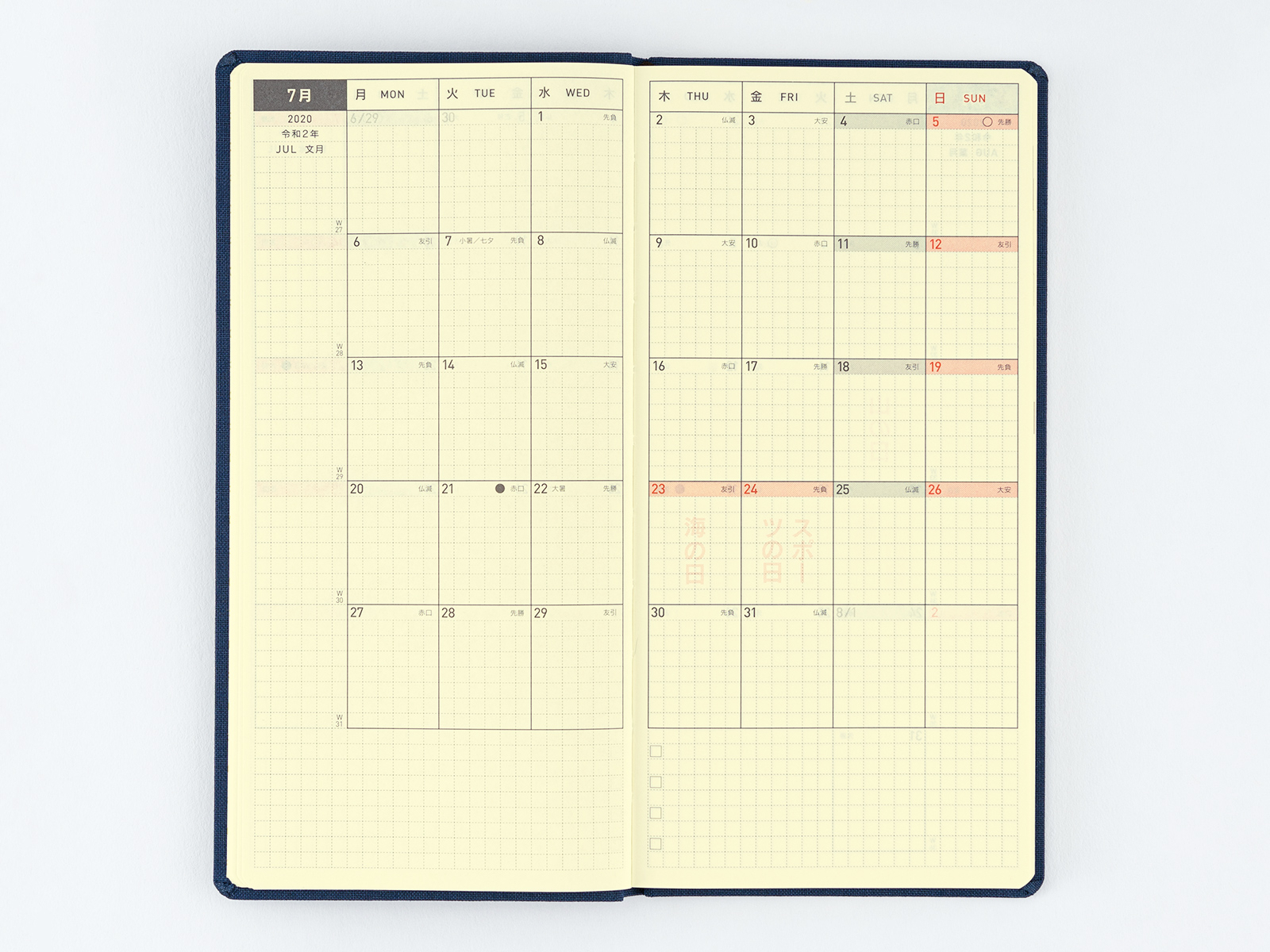 Weeks / Monthly Calendar - Book Buying Guide - Hobonichi