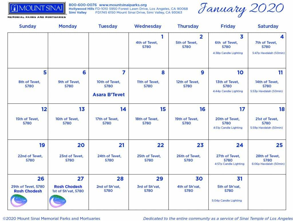 5780 Hebrew Calendar - Mount Sinai Memorial Parks And Mortuaries