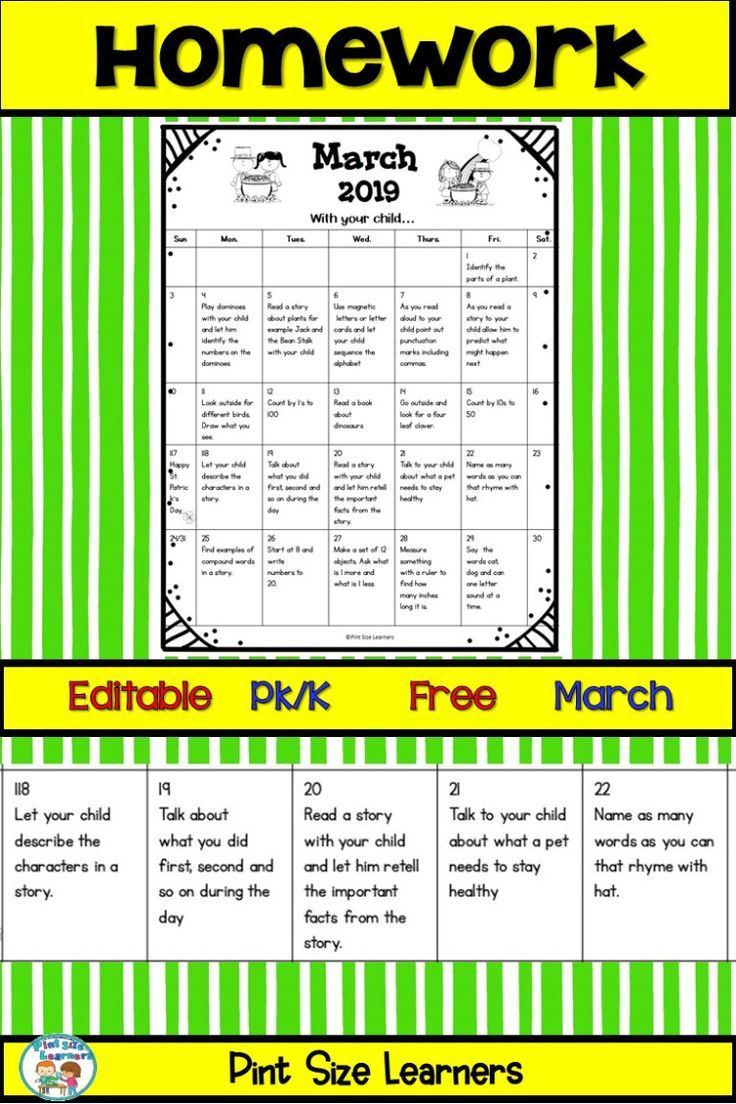 Homework Calendar Pk K March Free Editable | Homework