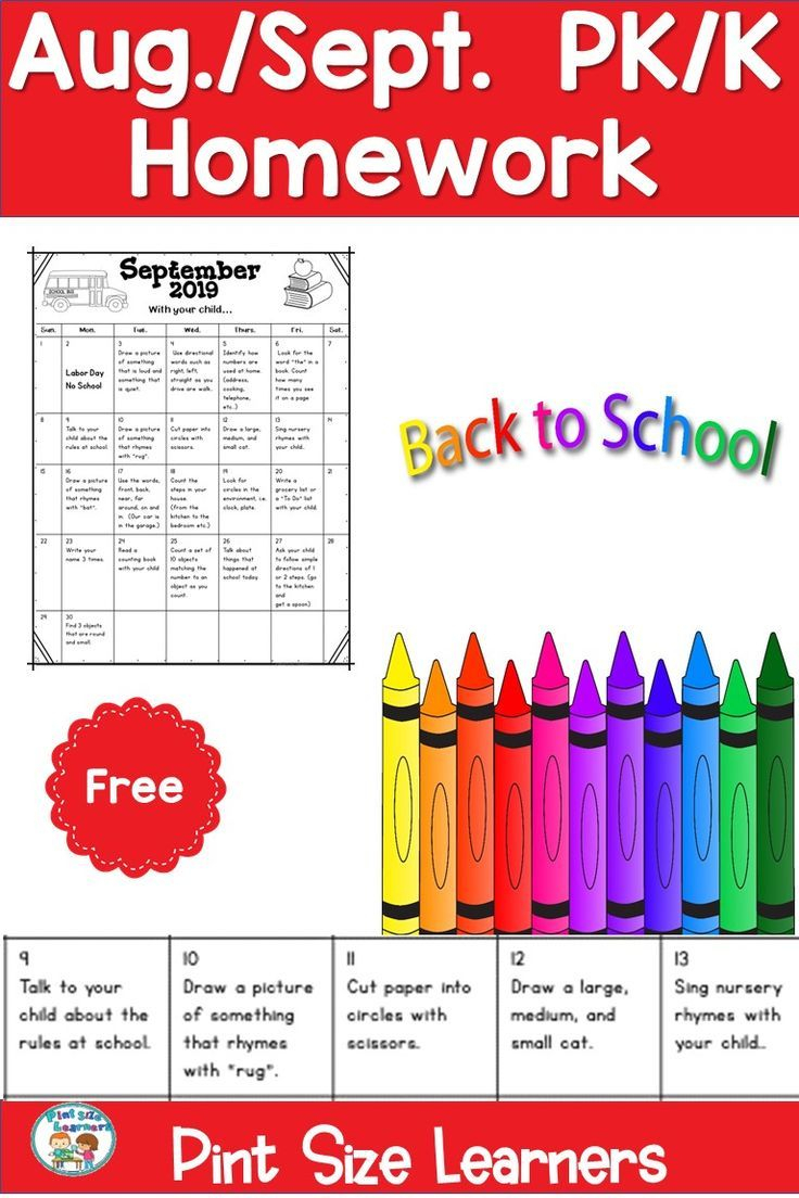 Homework Calendar | Pre-K | Kindergarten | August