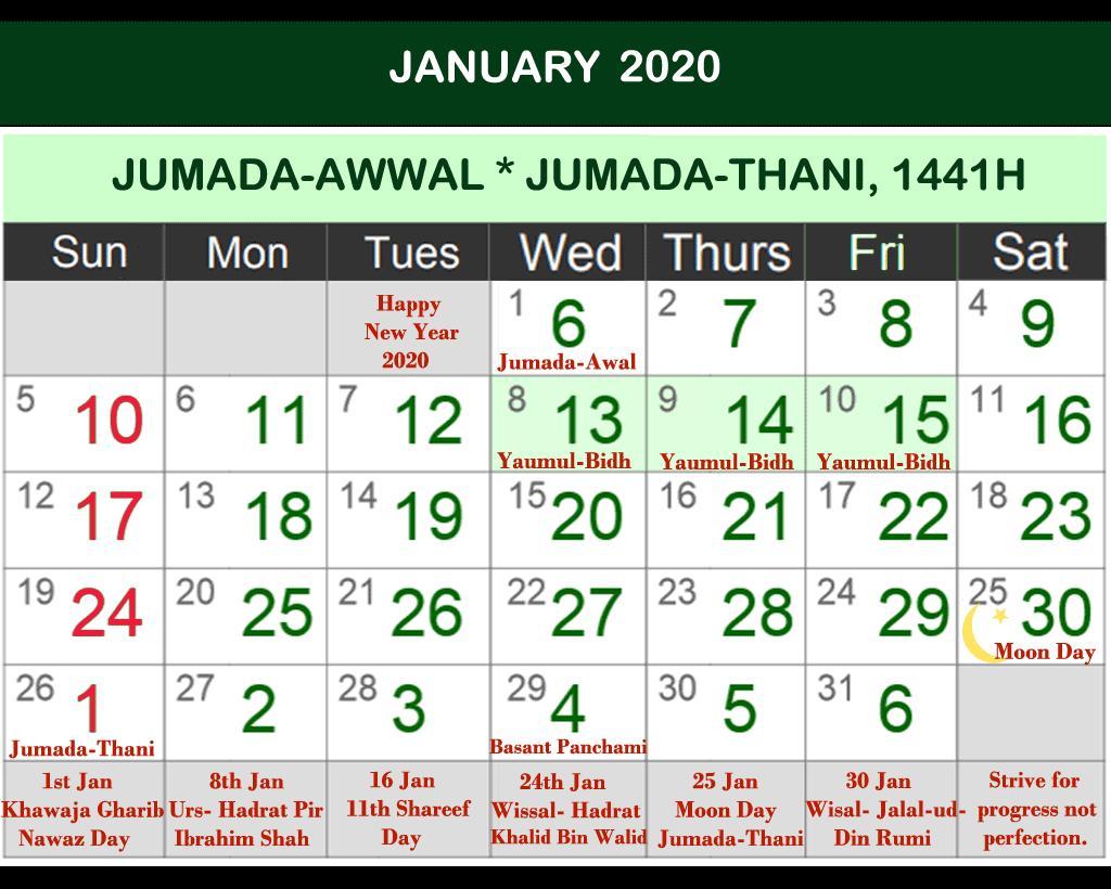 Islamic Calendar 2020 - Hijri Calendar 2020 Для Андроид