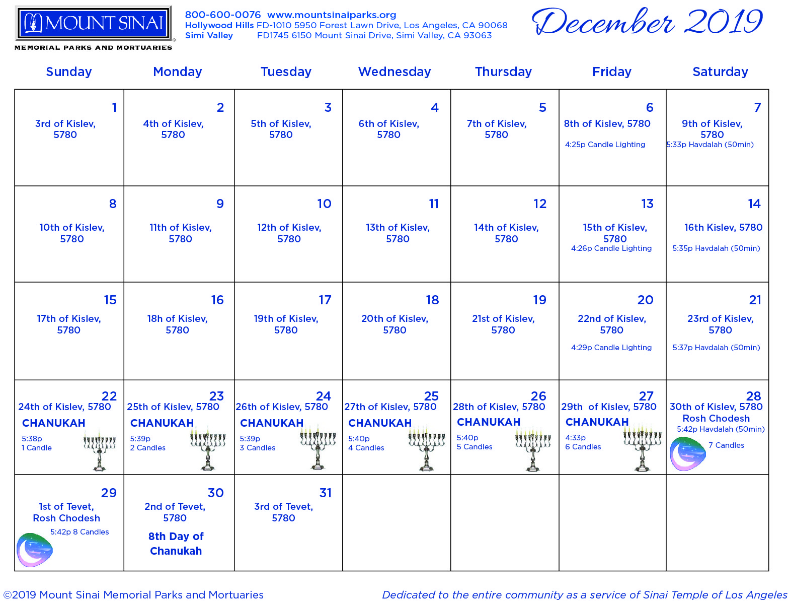 Months In Hebrew - Google Search