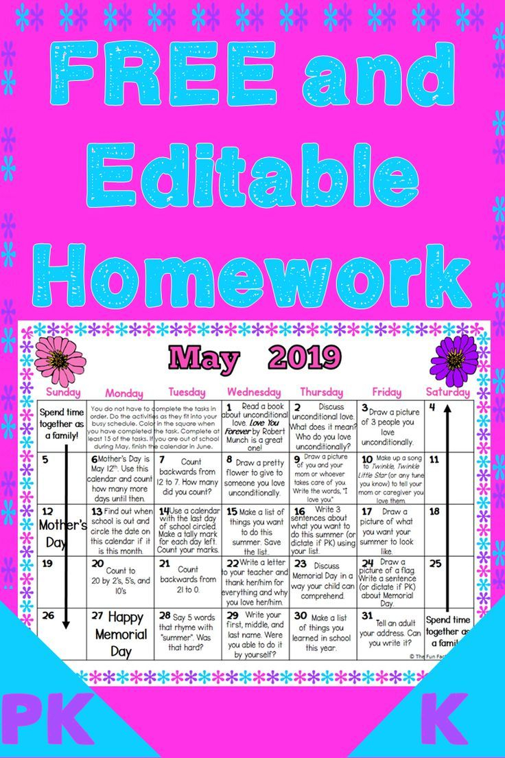 Preschool And Kindergarten Monthly Homework Calendars Are