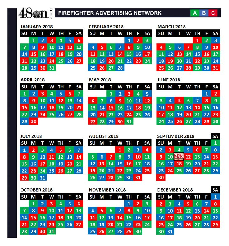 2018 Firefighter Shift Calendar - 48On - 48On With Fire