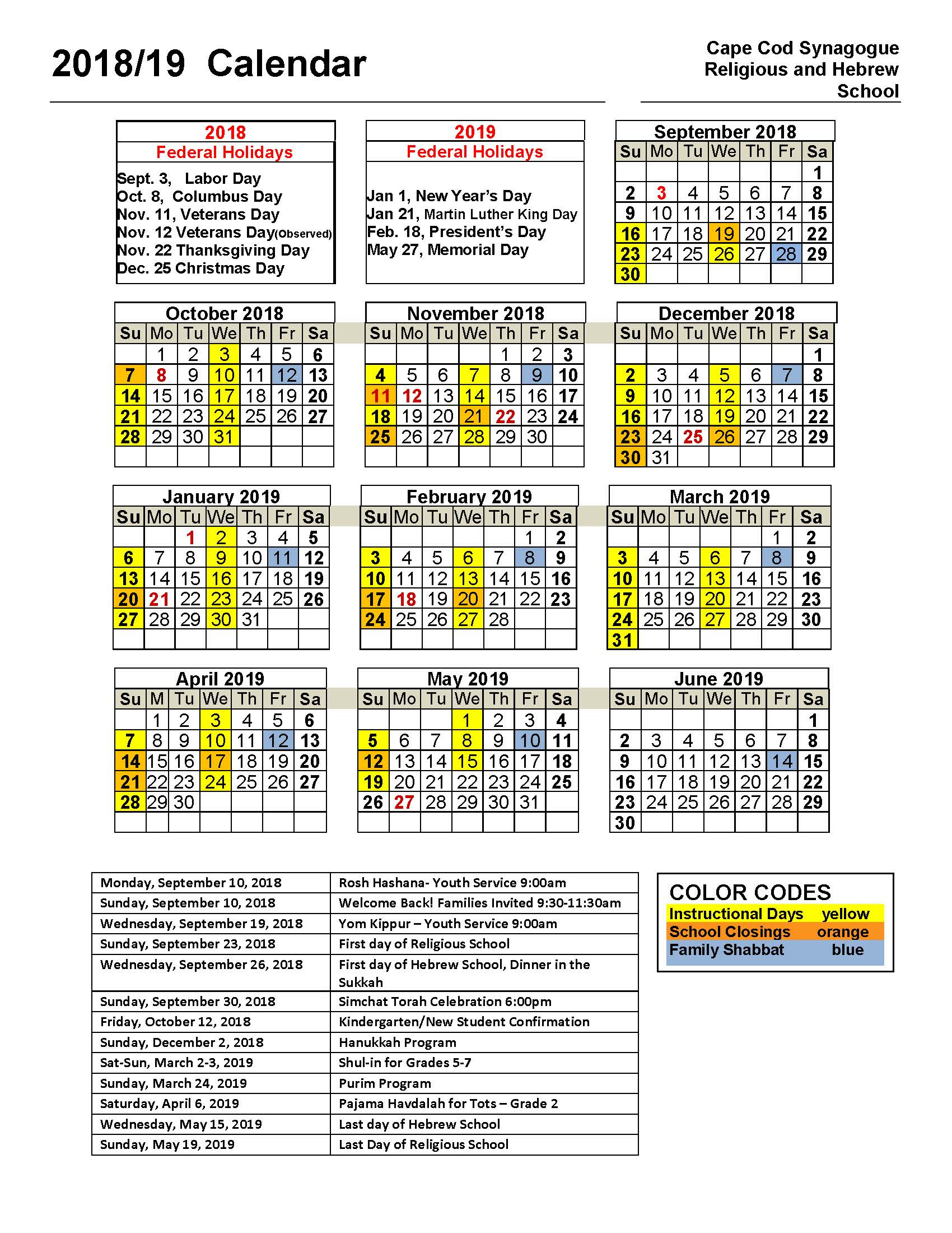 Jewish Calendar Year 5768 | Calendar Printables Free Templates