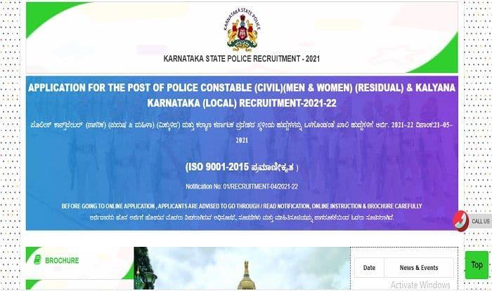 Ksp Recruitment 2021: 4000 Vacancies Announced For Civil